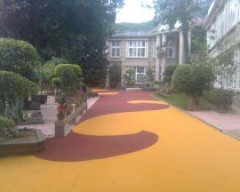 防滑透水加色混凝土,防滑透水加色混凝土价格,防滑透水加色混凝土厂家