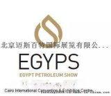 2018中东沙特电力能源展会SAUDI POWER/中国总代理报价