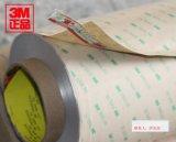 3M 9471LE 转移胶膜 工业胶膜  无基材双面胶 可加工成任意形状规格