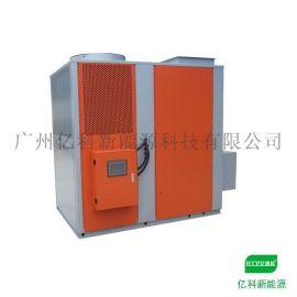 木材烘干机_红木烘干机设备