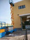新疆乌鲁木齐厂家直销10m全自行液压升降机 移动式高空作业平台 单人操作 升降平台