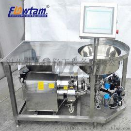 不锈钢高速乳化混合水粉配料机组 WPL-160 7.5kw均质机 混料机组