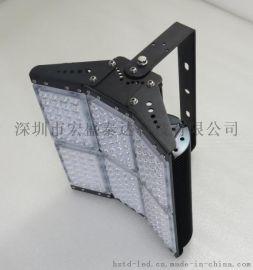 模组角度可调LED投光灯LED球场投光灯300W