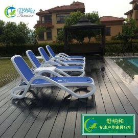 苏州水上乐园户外休闲折叠沙滩躺椅
