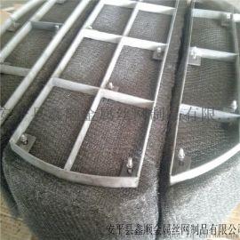 厂家长期现货供应耐高温 耐腐蚀 不变形各种形式不锈钢除雾器 除沫器