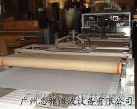 广州志雅ZY微波纸管干燥设备_微波纸板干燥设备_微波纸袋干燥设备好用吗?