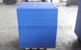 山东宁津UPE超高分子量聚乙烯板 生产厂家
