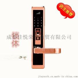 指紋密碼鎖佳悅鑫T8800系列門鎖