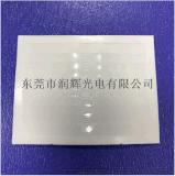 菲涅尔透镜 适用人体感应开关 灯具感应报警器7809-2