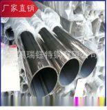 304不锈钢焊管 316L不锈钢无缝管