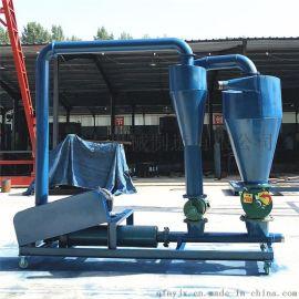 自吸式扬程高风力上料机 铁粉装仓无尘风力上料机
