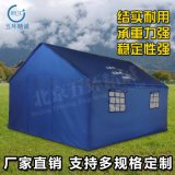 厂家定做抗震救灾帐篷 救援救灾帐篷生产厂家防汛沙袋