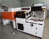 推荐包装机生产厂家 热收缩膜包机 自动套膜封口机 塑封包装机热销
