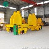 鋼包水轉運車 輪  車間運輸工具車使用方便環保
