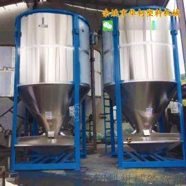 塑料颗粒搅拌机500kg型号