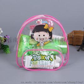 PVC手提袋pvc化妆品包装袋