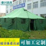 秦兴大量提供  绿支杆单帐篷 户外遮阳帐篷 野营夜晚保暖帐篷