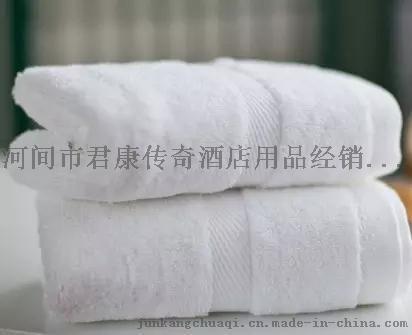 酒店宾馆白色绣花毛巾16支纯棉缎档吸水浴巾 客房手巾定制logo