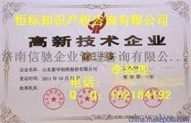 临沂注册商标的材料,商标注册费用和流程