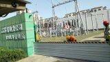 麗諾廠家直銷鋁合金防汛擋板 廠區電站防洪擋水板擋泥板批發定製