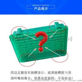 电子产品平口物料盒 耐高温塑料电池盒不变形物料盒