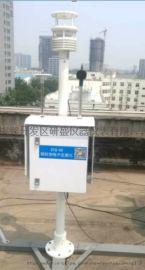 HCD6820 型空气质量监测微型监测仪