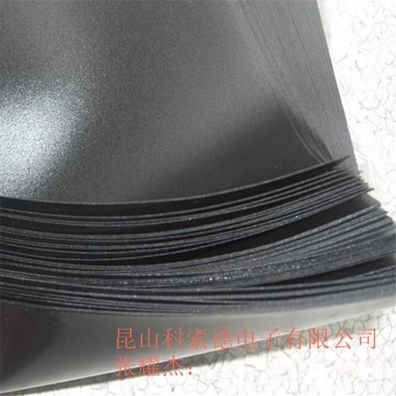 大連PE泡棉膠墊、XPE泡棉膠貼、黑色XPE泡棉