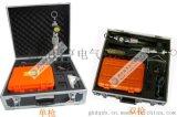 高壓電纜安全刺扎器廠家_單槍雙槍電纜安全刺扎器