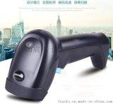 优解Youjie HH360一维红光条码枪