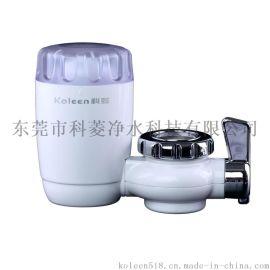 净水器家用 厨房水龙头过滤器 自来水净化器滤水器直饮净水机