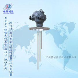电极式水位传感器 电极电容式液位计