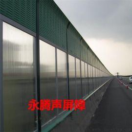 辽宁小区隔音墙/冷却塔隔声屏障辽宁桥梁隔音屏障安装价格/公路声屏障厂家直销