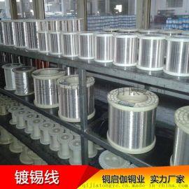 镀锡铜线生产厂商 热销推荐耐高温镀锡铜线