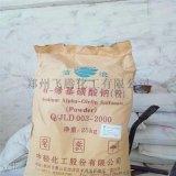 厂家直销AOSα烯基磺酸钠 洗涤剂原料 发泡剂