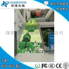 P6室内高清LED楼梯屏 楼梯台阶全彩屏