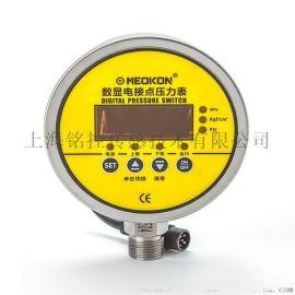 上海铭控 MD-S925液压机压力开关