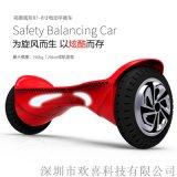 HX欢喜8寸智能电动平衡车、电动扭扭车
