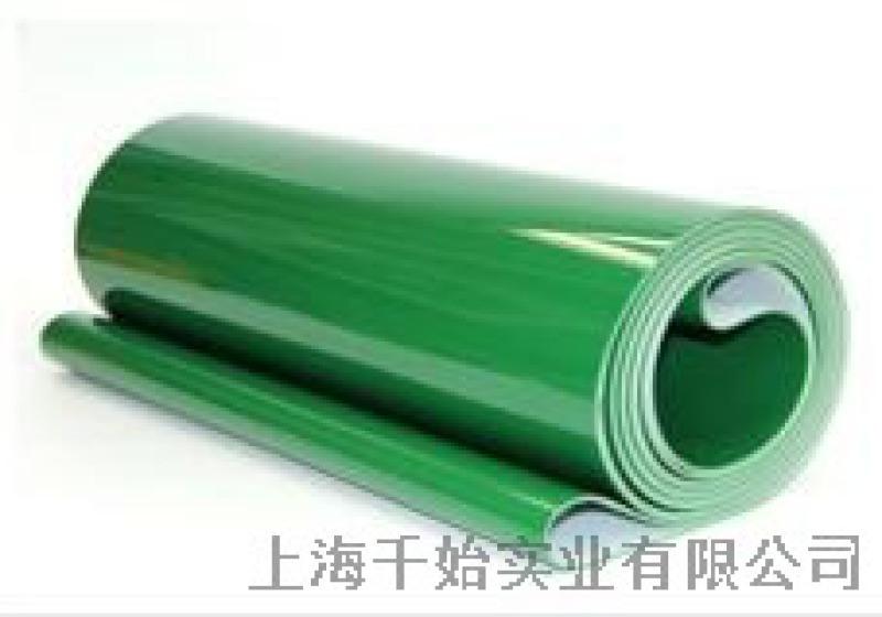 工業輸送帶 PVC環形輸送帶