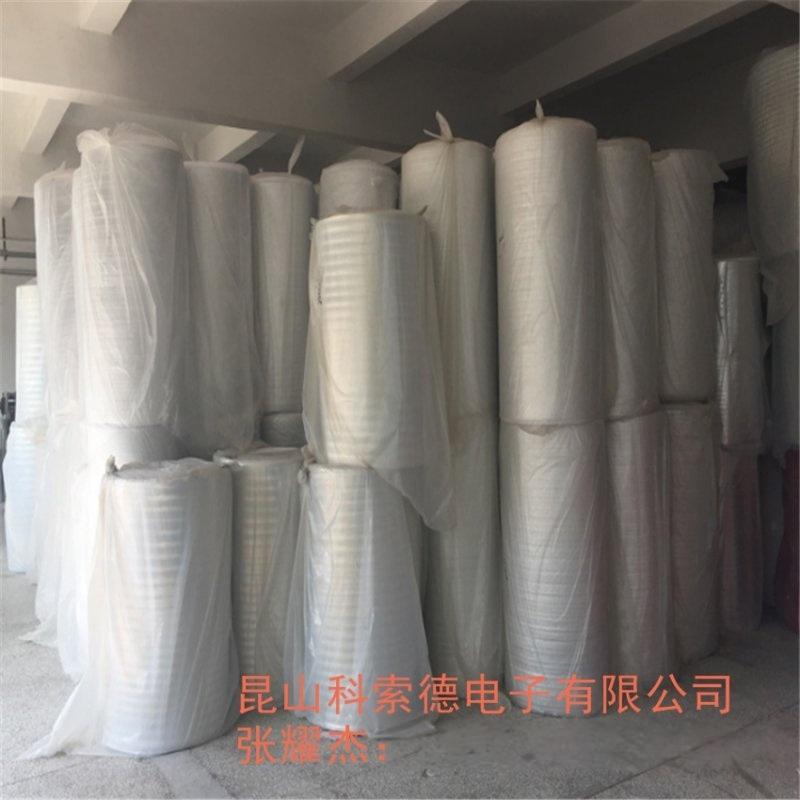溫州EPE防曬防水隔熱材料、EPE復鋁膜泡棉