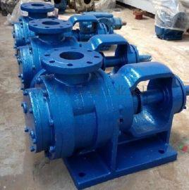 泊头宇硕NYP高粘度转子泵 纸浆泵 胶水泵 沥青泵