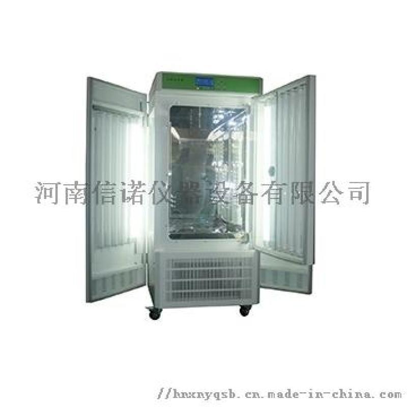 梅州人工气候箱,人工气候培养箱厂家直销