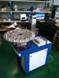四川成都金属、塑料二维码激光打标机、流水号自动跳号激光刻字机厂家直销