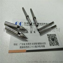 不锈钢侧孔针 医用测孔针管 毛细管折弯 磨尖钢针