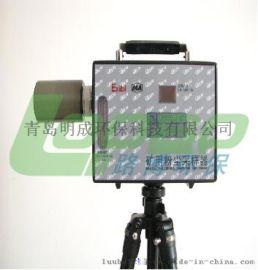 AKFC-92A型礦用粉塵採樣器 工礦企業