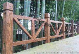 江西水泥仿木欄杆生產廠家  公園景區欄杆
