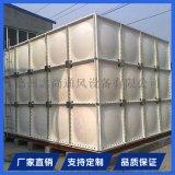 供应水箱 玻璃钢水箱 防爆防腐水箱厂家
