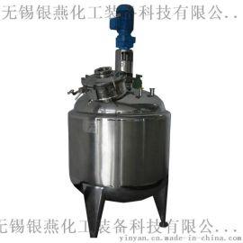 釜用型搅拌机 分散机 乳化机