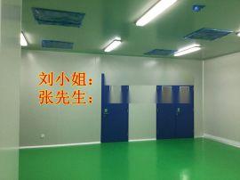 广东广州电子厂净化车间装修 十万级净化车间装修工程