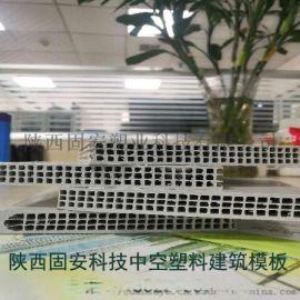 广西中空塑料建筑模板GUAN01厂家
