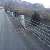 绳索护栏_景区公路护栏_绳索防护栏